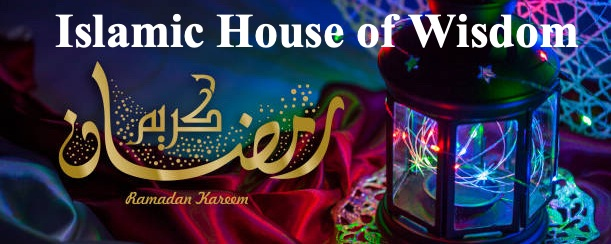 Islamic House of Wisdom