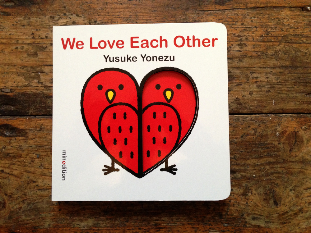 We Love Each Other by Yusuke Yonezu