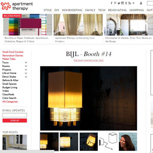 Filter Light, BIJL Booth #14, apartmenttherapy.com