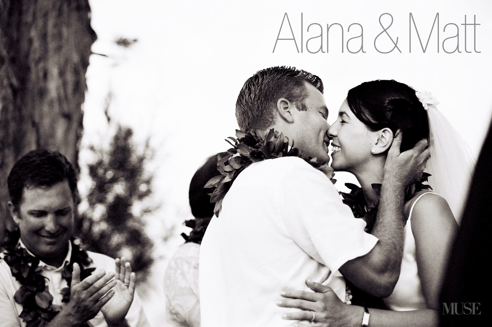 A complete set of photos from Alana's wedding will be posted online shortly. Thank you for your patience. Click to view a larger size version of this photo.