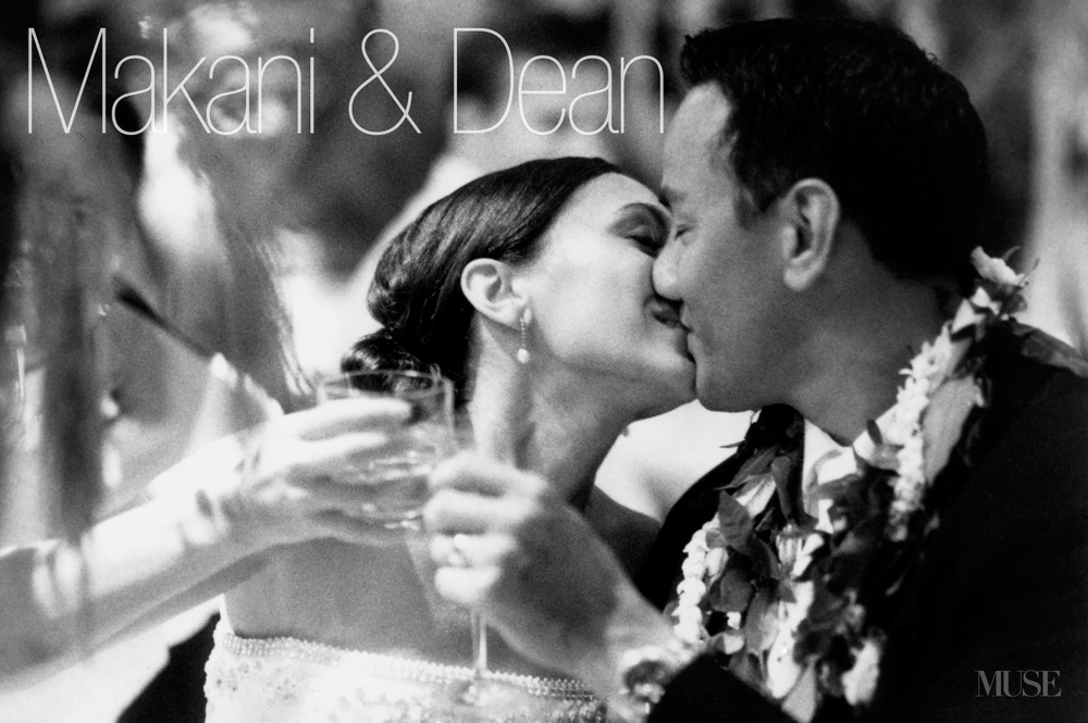 A complete set of photos from Makani's wedding will be posted online shortly. Thank you for your patience. Click to view a larger size version of this photo.