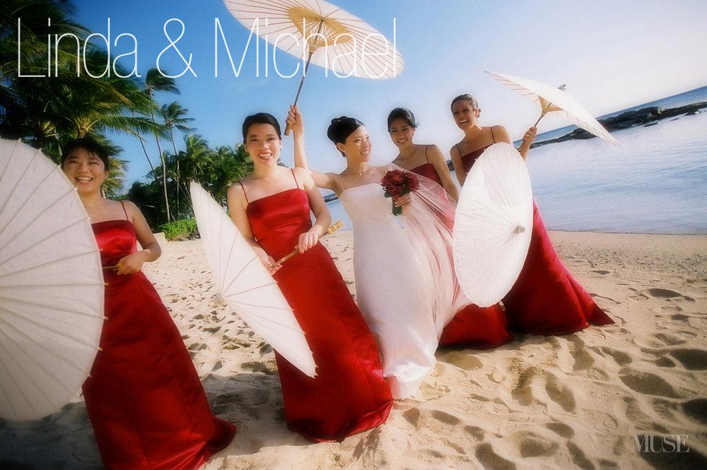 MUSE Bride Erick Rhodes Photography Lanikuhonua Wedding Bridal Party