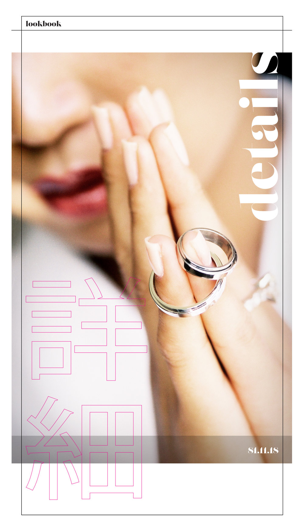 MUSE Bride Lookbook - Details . Erick Rhodes Photography