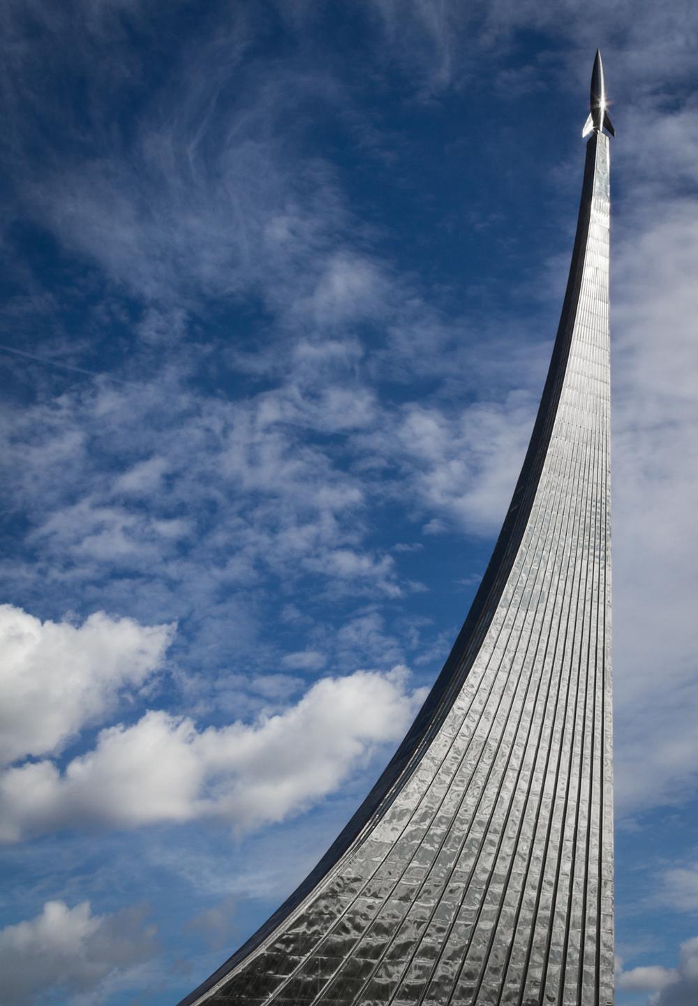 Cosmonaut Obelisk, ВДНХ, Moscow