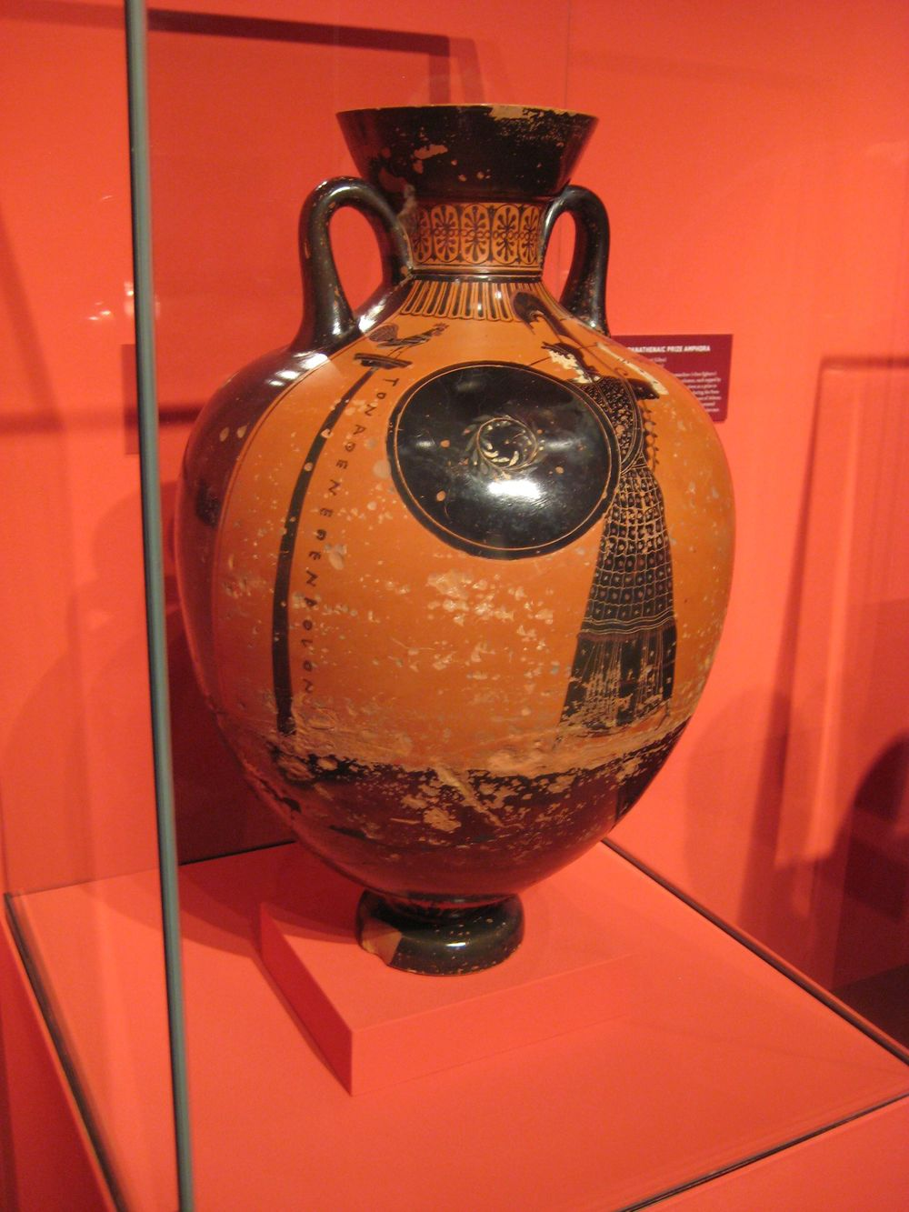 A photo I took of one of the Greek Amphora from the Pergamon Museum in Berlin