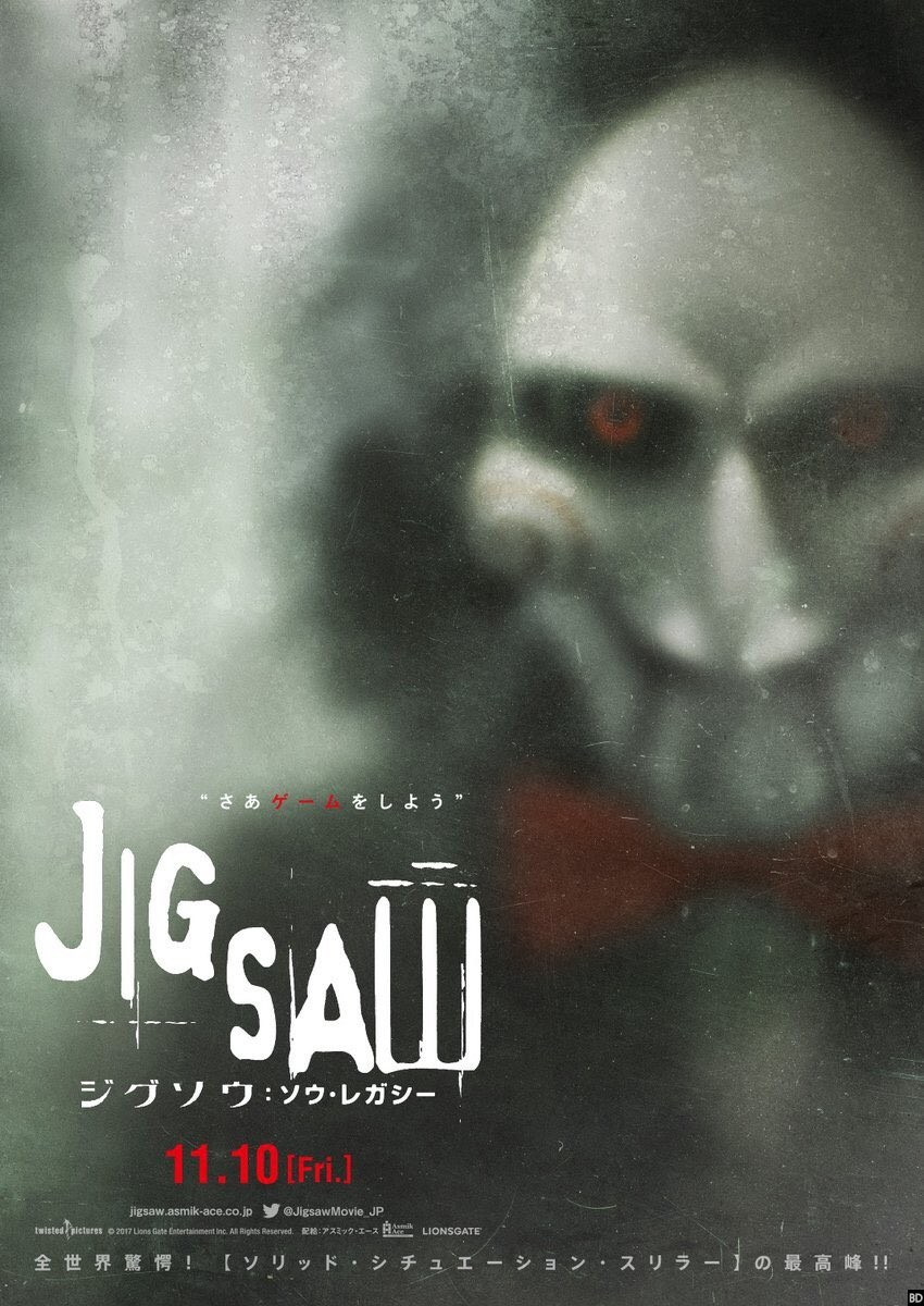Japanese Jigsaw Poster
