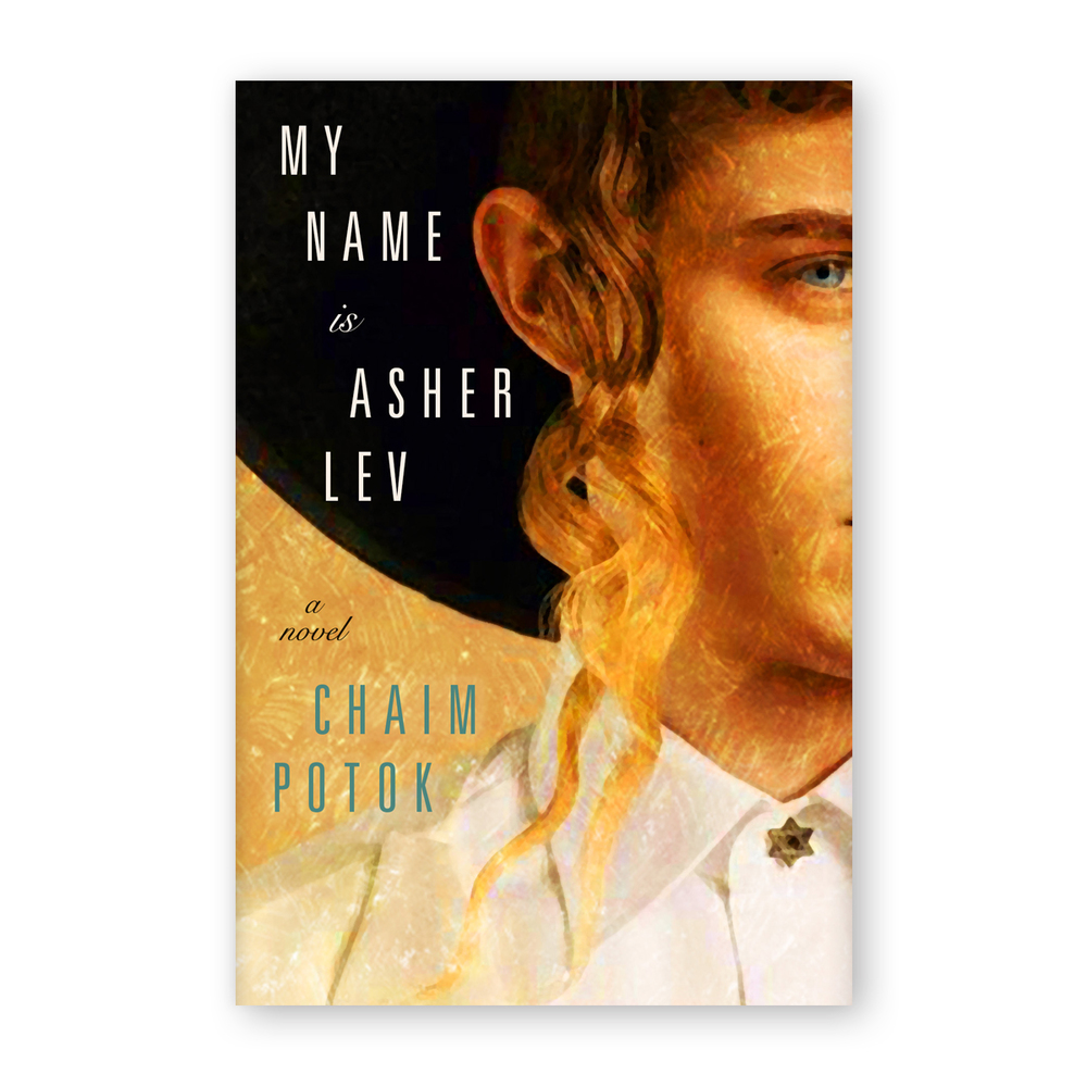My Name is Asher Lev FINAL.jpg