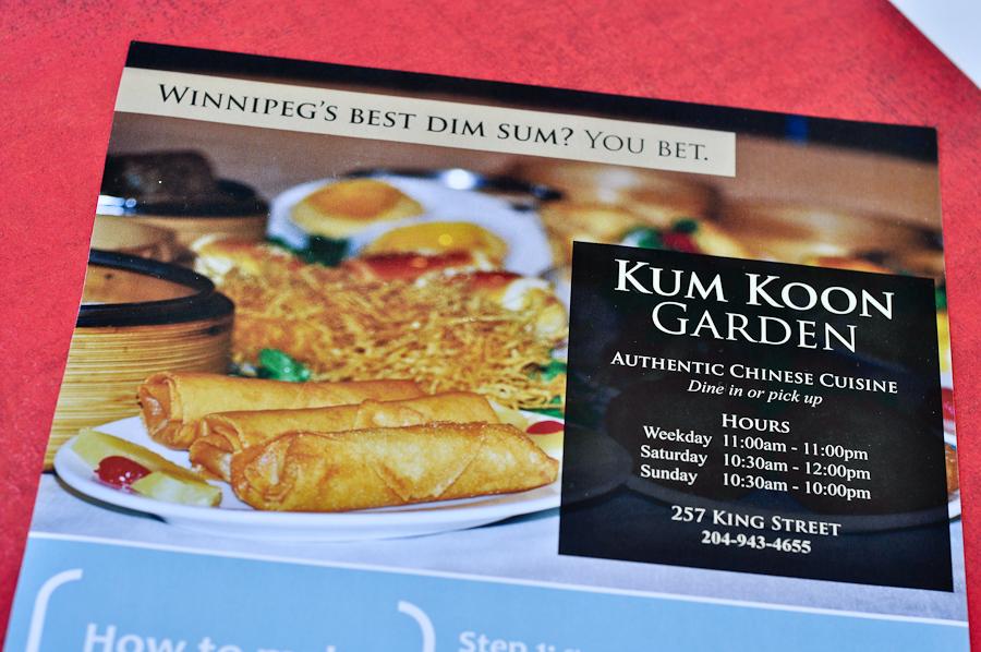 Kum Koon Garden ad