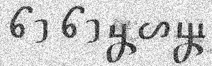 rerecich in  Glagolitic grain sm.jpg