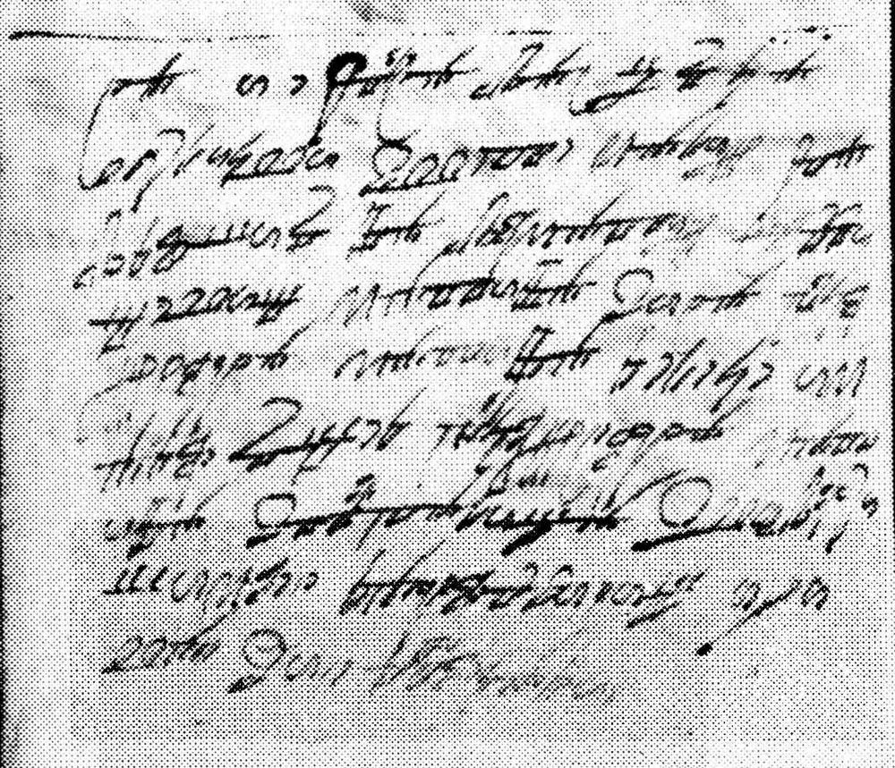 1641 Mar Matija rerecich and Maria Stuparich Glagol crop sm.jpg