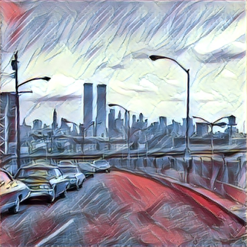 Twin Towers thru Prisma