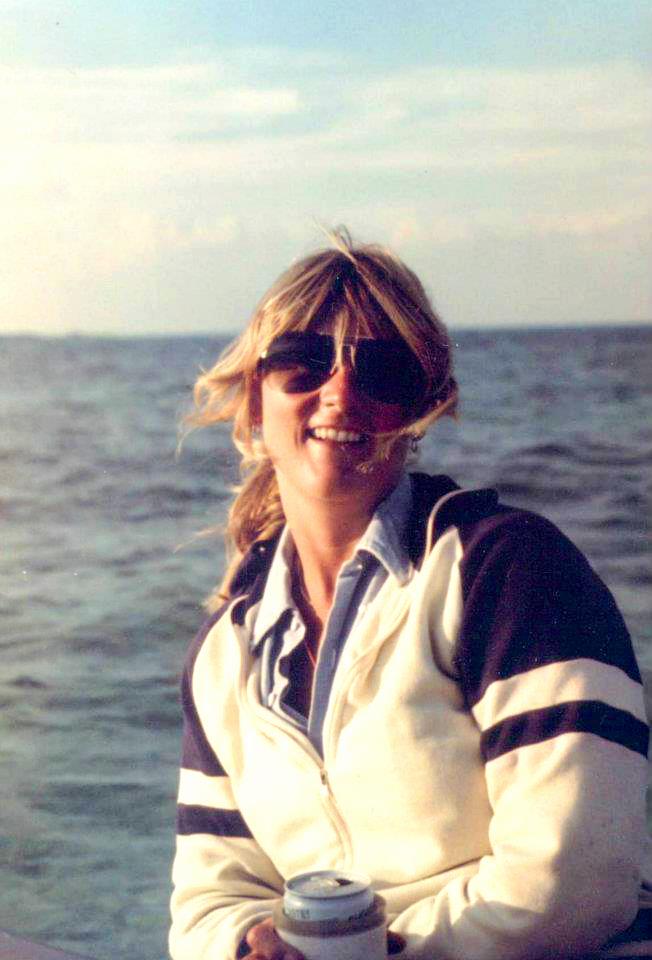 Andy's mom, circa 1980s.