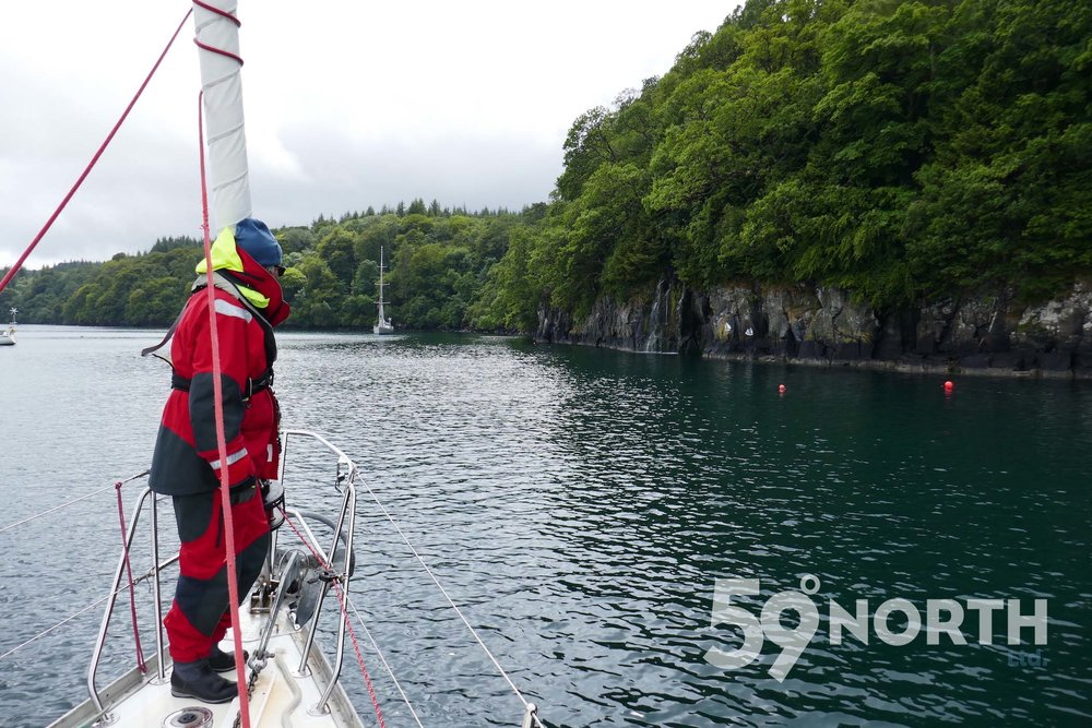 Sailing in to Tobermmory, Leg 8, 2017: Sweden to Scotland 59-north.com