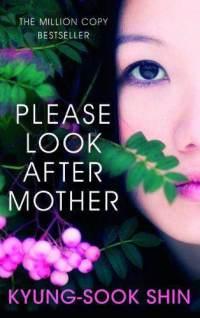 mother-shin.jpg