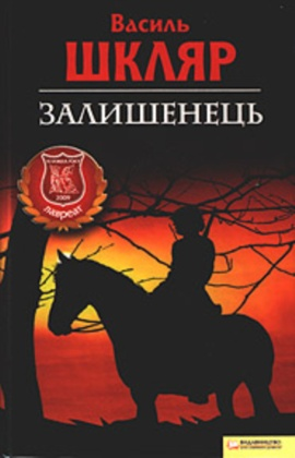 Raven Vasyl Shklyar.jpg