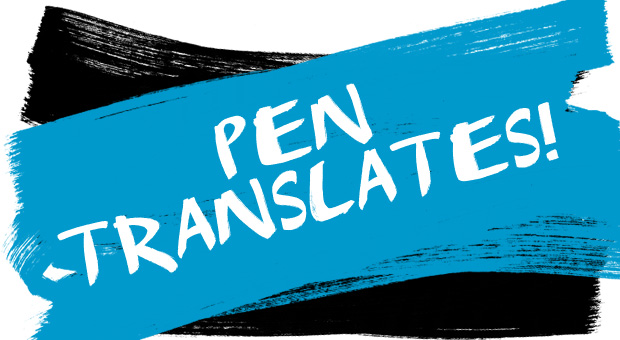 pen translates.jpg