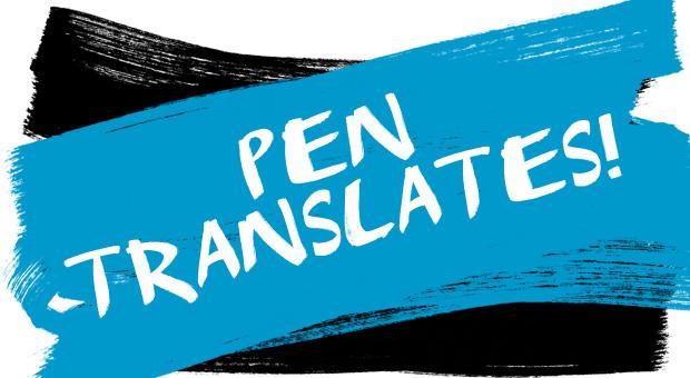 pen translates.jpg