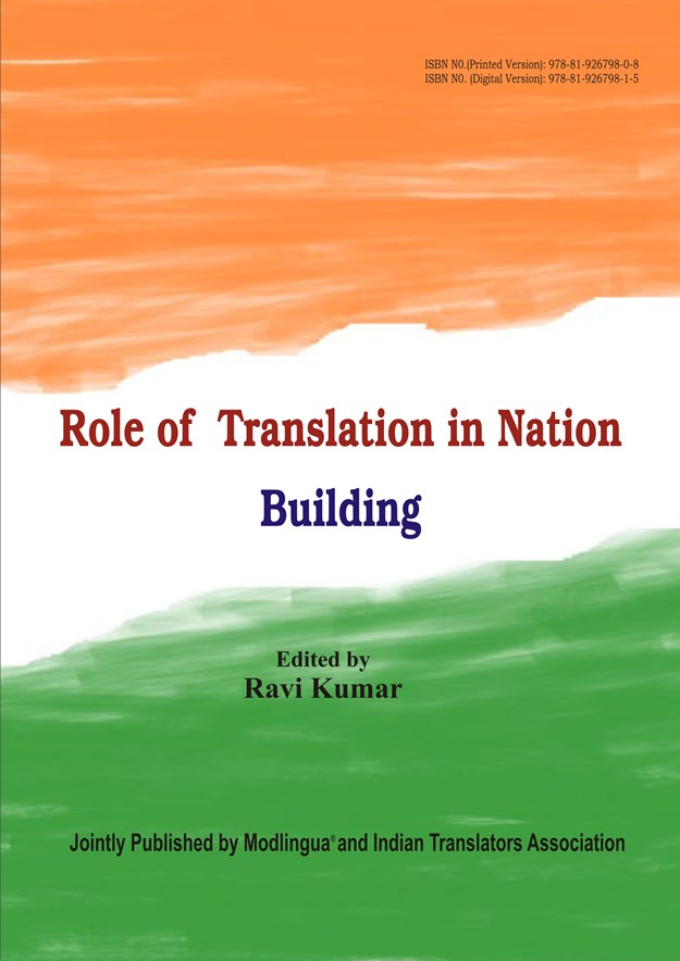 role of translators in nation building.jpg