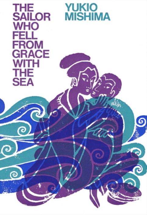 sailor grace sea.jpg