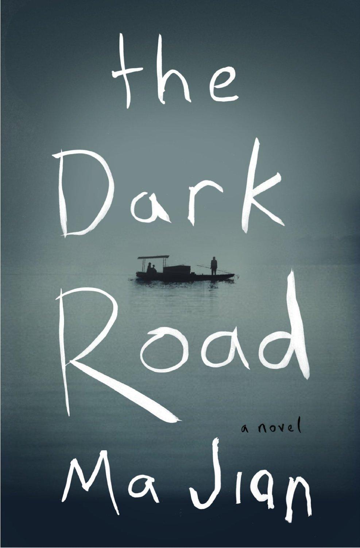 dark road.jpg