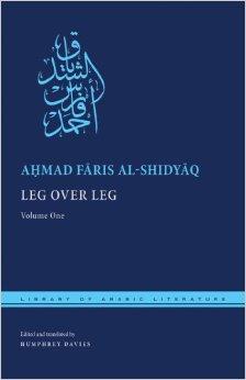 by Ahmad Faris al-Shidyaq, translated from ARABIC byHumphrey Davies