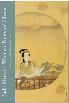 by Various Authors, translated from CHINESE by Michael Farman, Jeanne Larsen & Geoffrey Waters