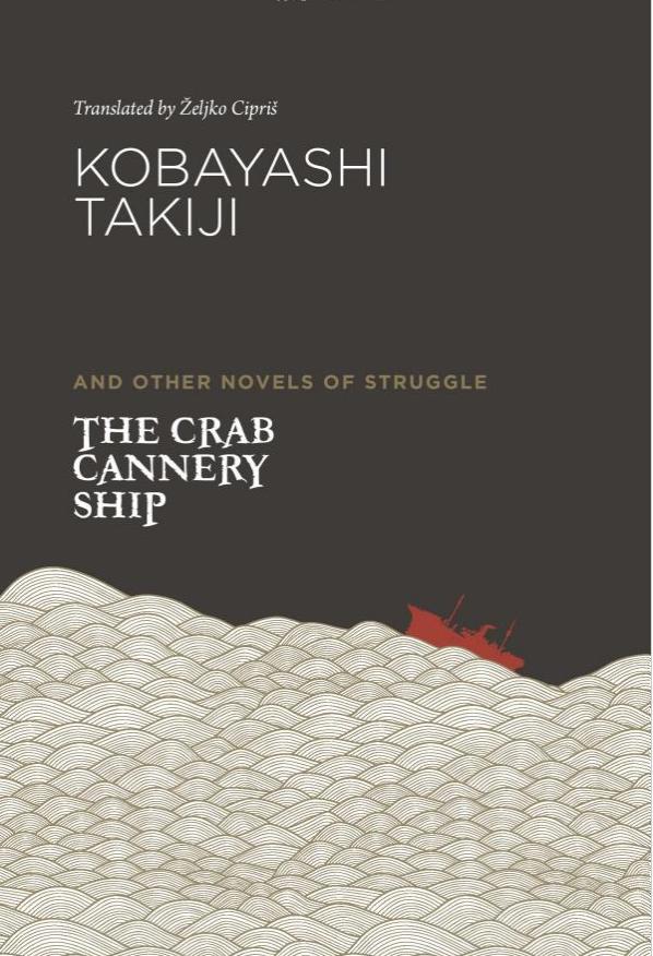 by Takiji Kobayashi, translated from JAPANESE byŽeljko Cipriš