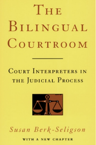 Bilingual Courtroom.jpg