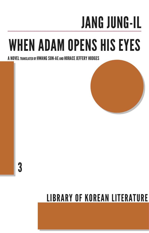 when adam opens his eye.jpg