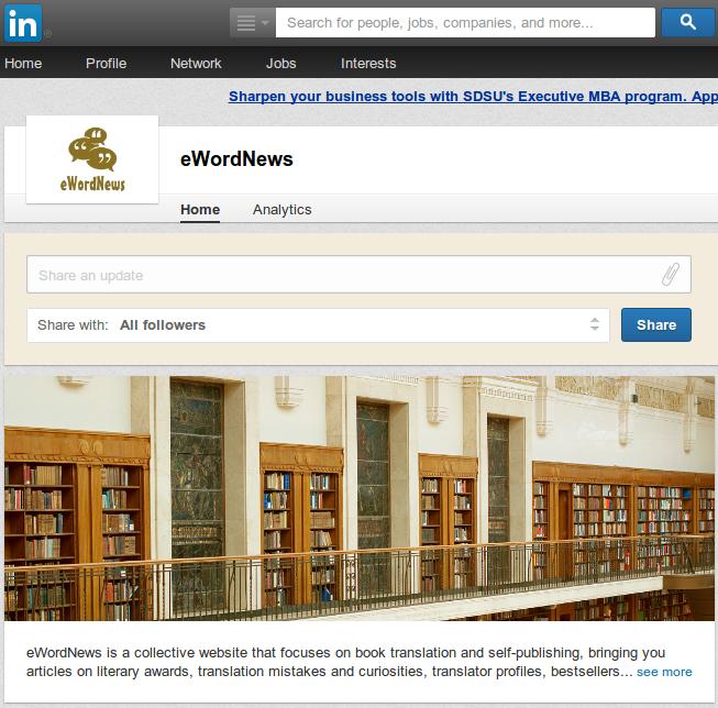 ewordnews linkedin.png