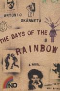 days of the rainbow.jpg