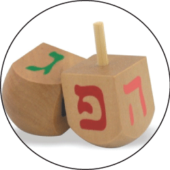 holiday_Decor_dreidel.png