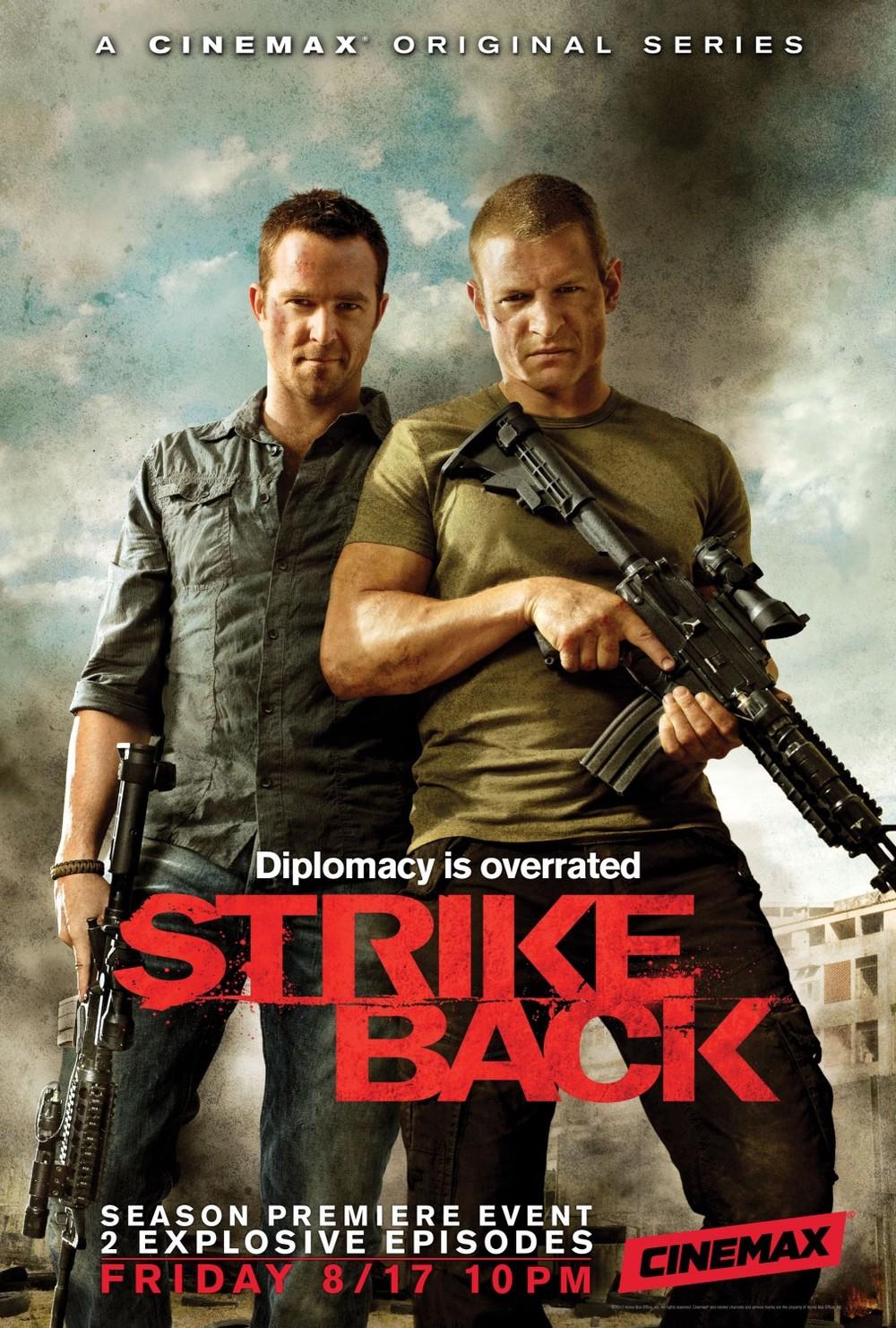 strike_back_ver3.jpeg