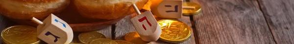 Hanukkah17.png