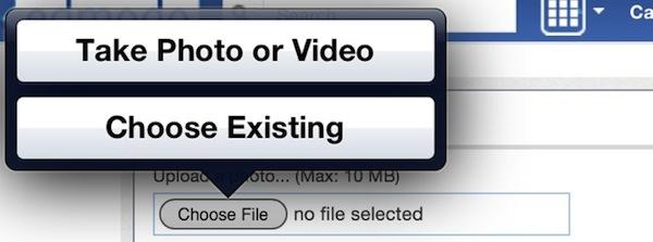 Choose_File.jpg