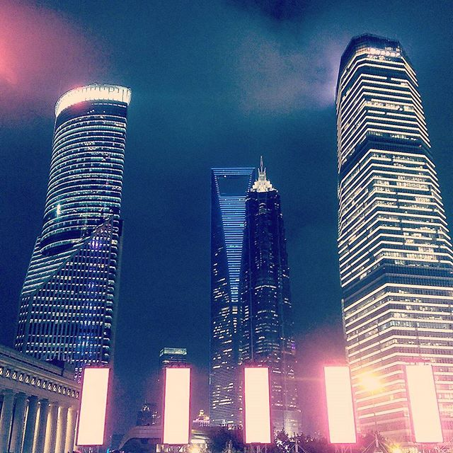 #towers #shanghai