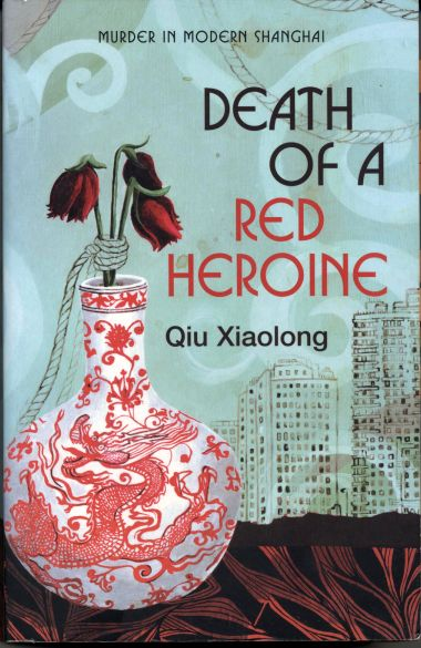 Death-of-a-red-heroine-001-scan1.jpg