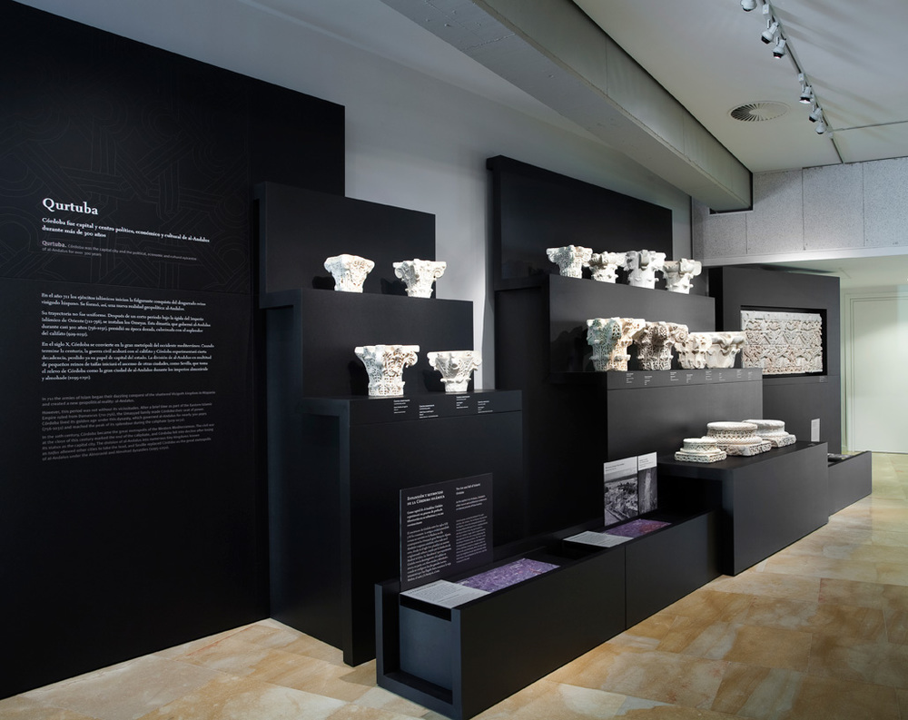 MuseoArqueologicoCordoba_16.jpg