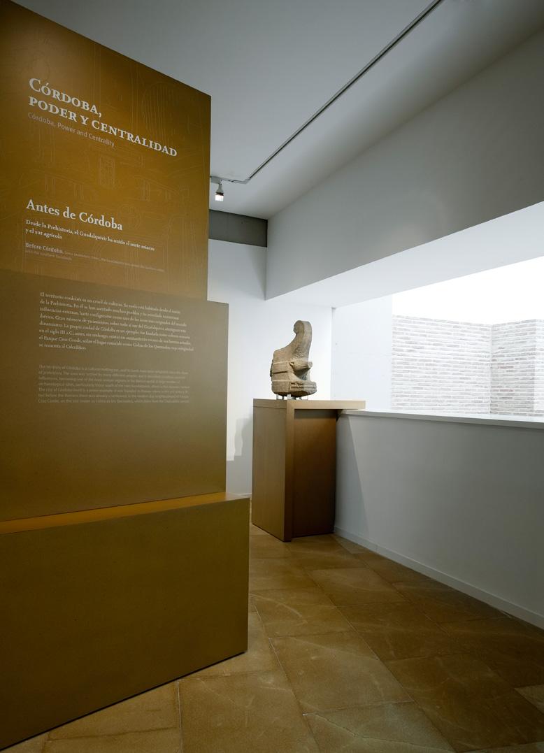 MuseoArqueologicoCordoba_25.jpg