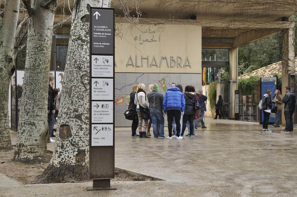 Alhambra_Granada_senalizacion_2.jpg