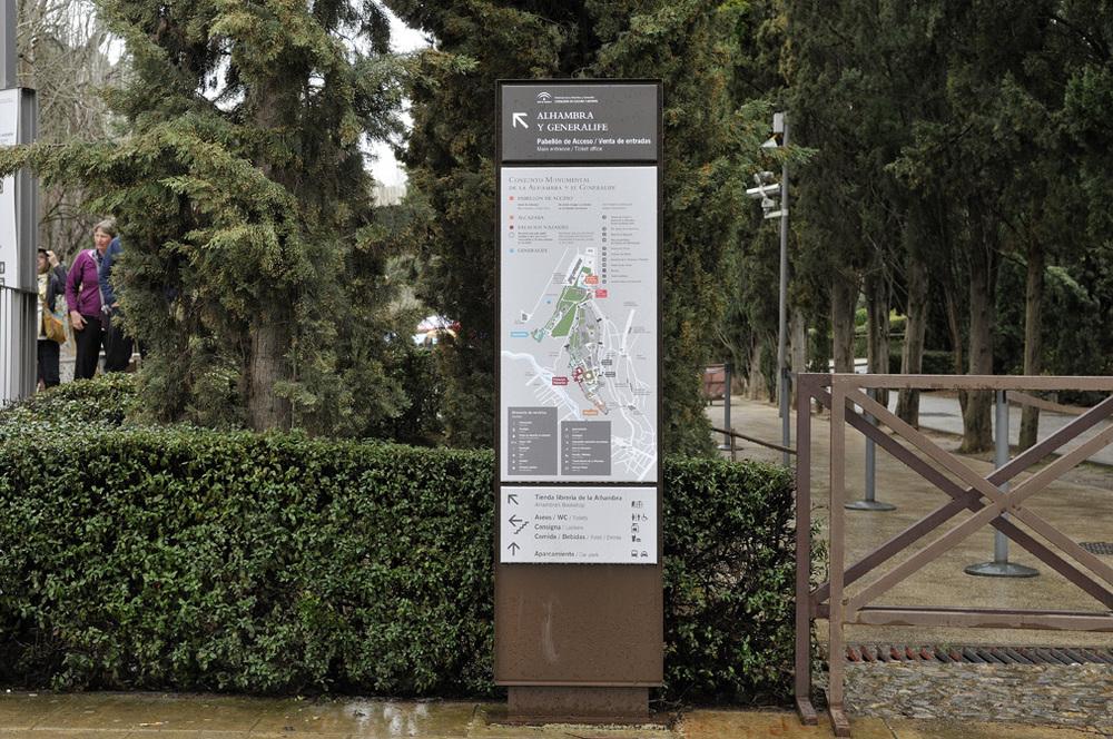 Alhambra_Granada_senalizacion_5.jpg
