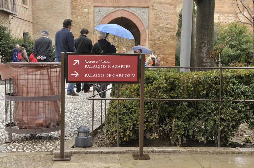 Alhambra_Granada_senalizacion_13.jpg
