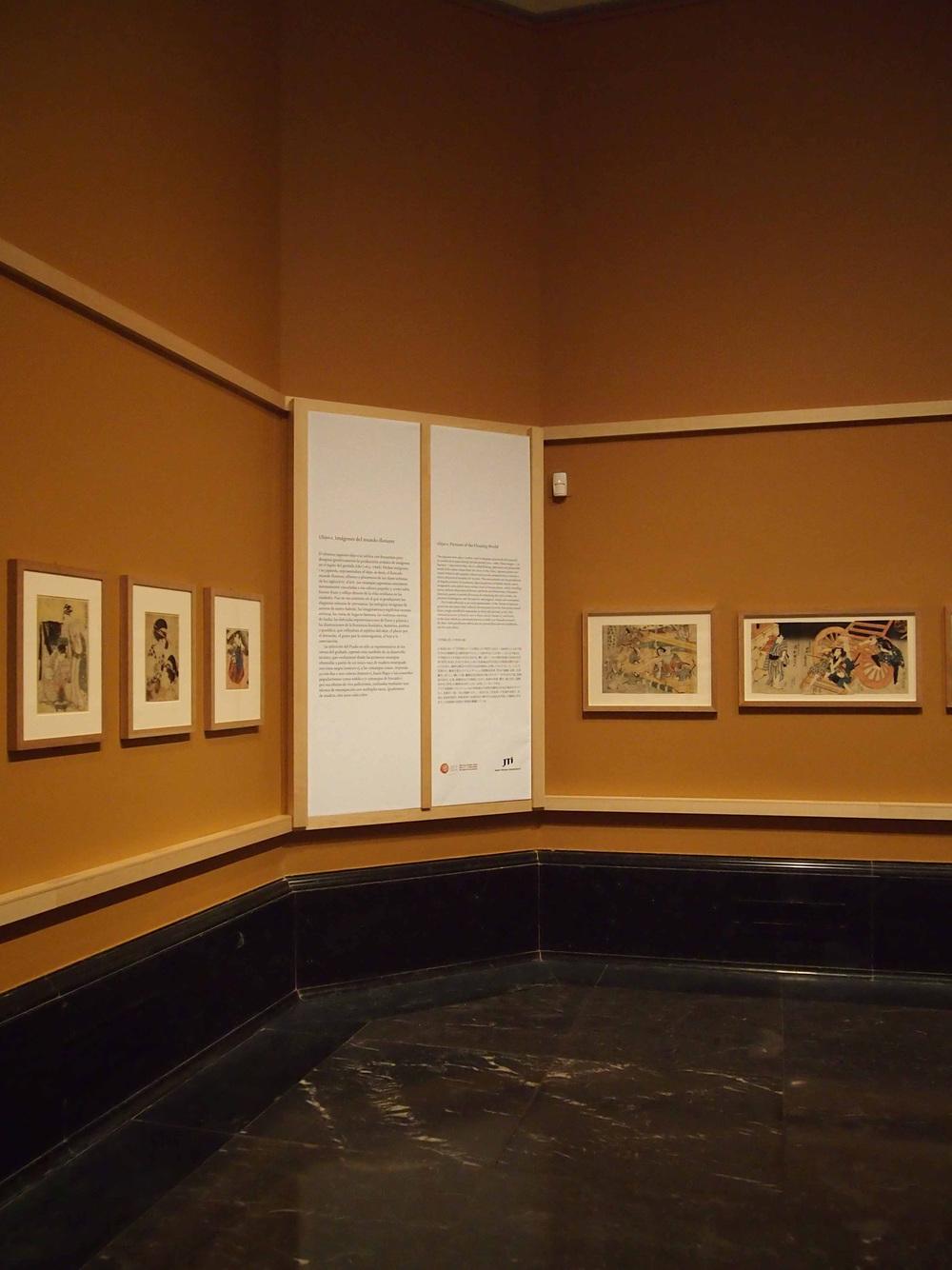 Biombos_y_Estampas_Japonesas_Museo_Nacional_del_Prado_9.jpg