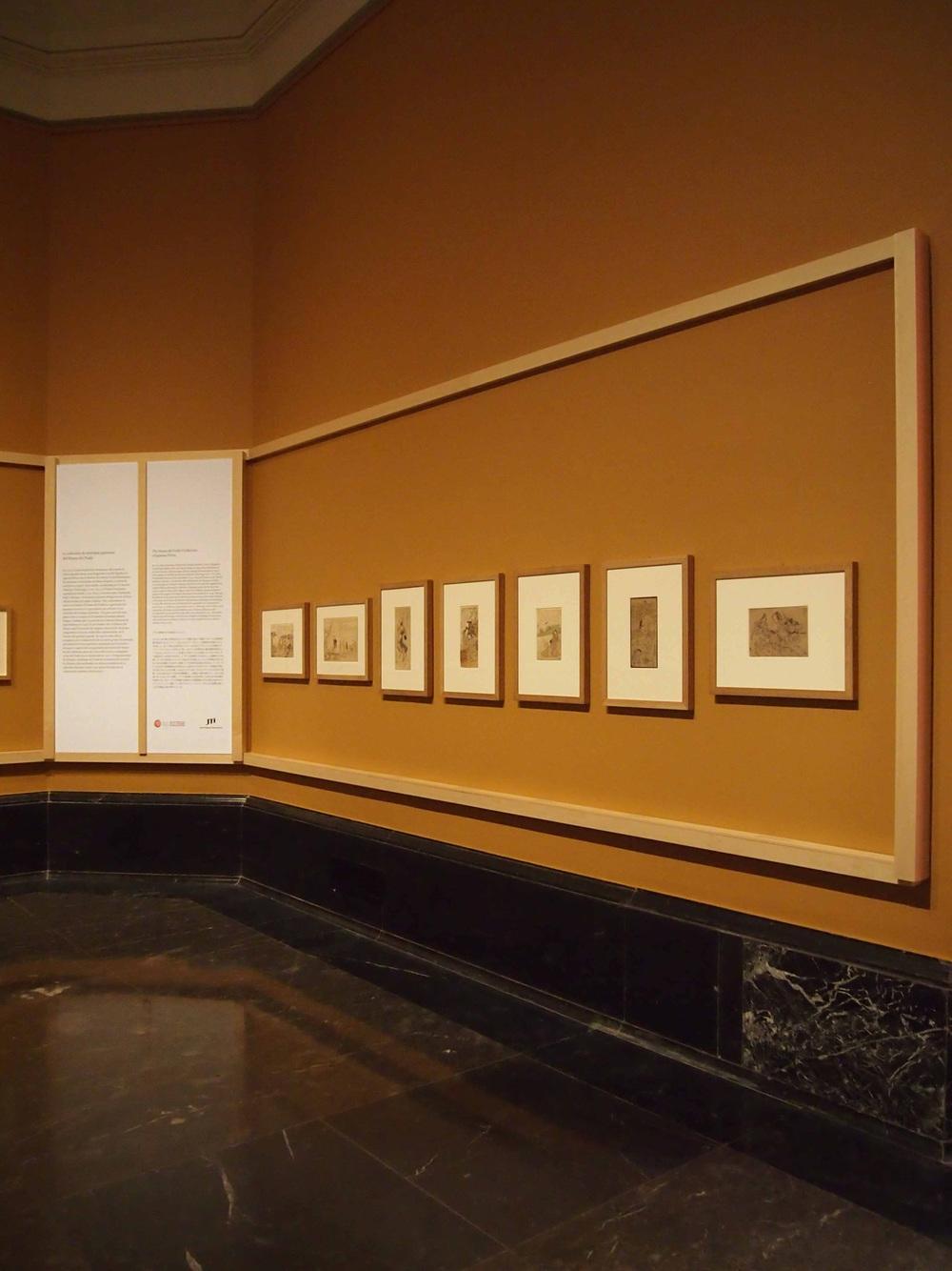 Biombos_y_Estampas_Japonesas_Museo_Nacional_del_Prado_8.jpg