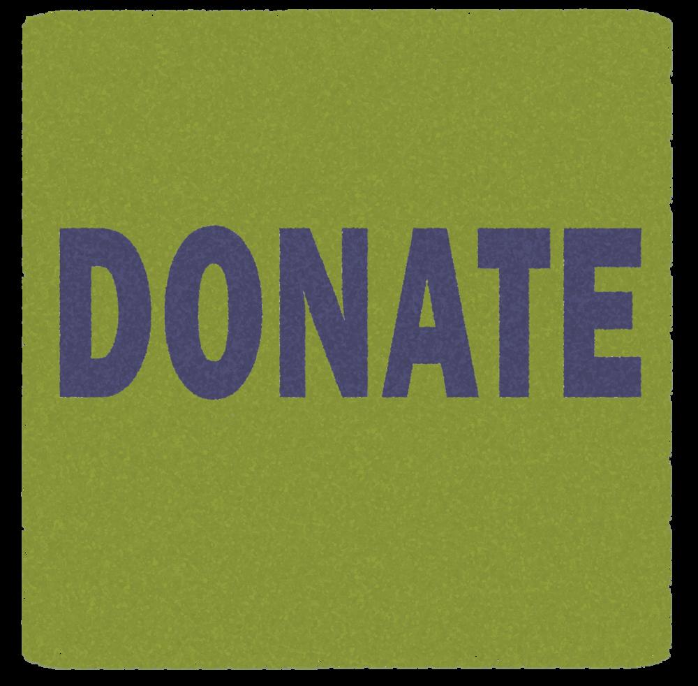 Bingo_Invitation_2_Donate.png
