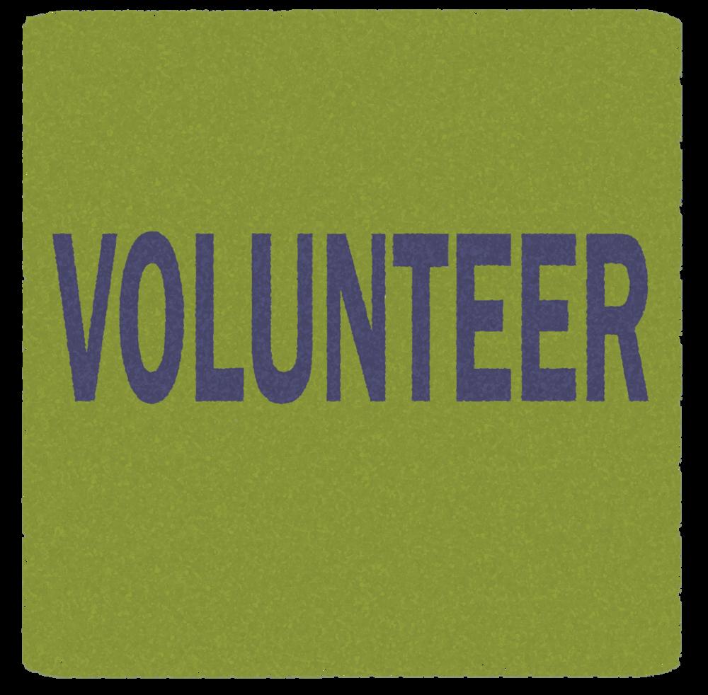 Bingo_Invitation_2_Volunteer.png