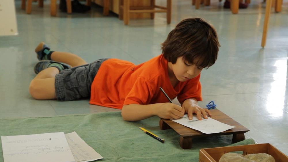 Elementary-Focus-02.jpg
