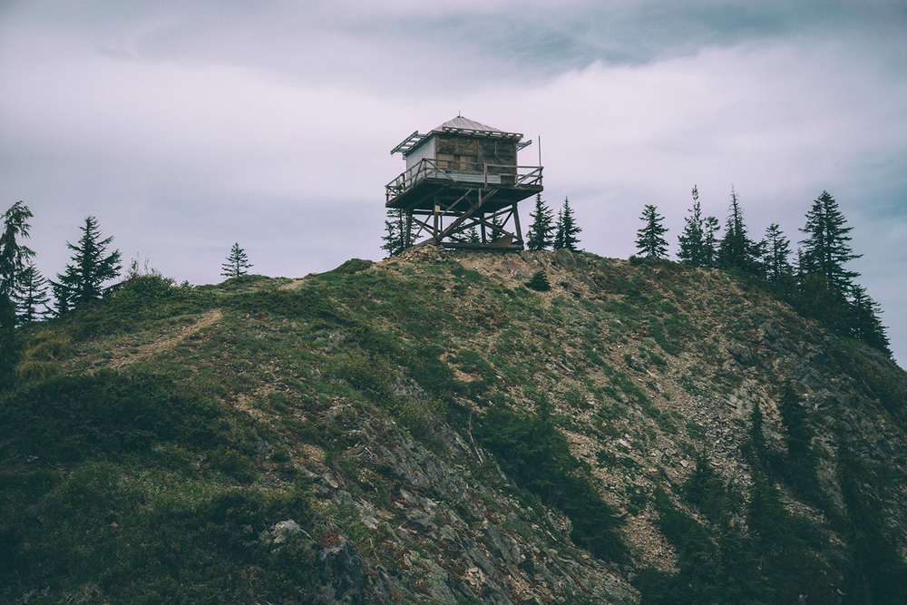 An old fire lookout spot at the top of the trail.