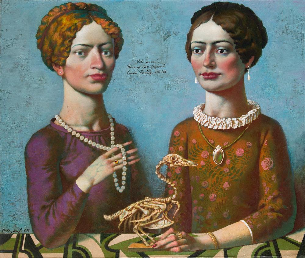 """""""Two Sisters"""" Original Oil on Canvas by Oleg Dozortsev"""