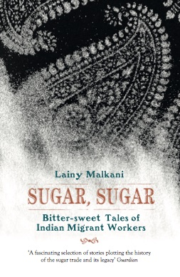 Sugar, FRONT final jacket_75.jpg